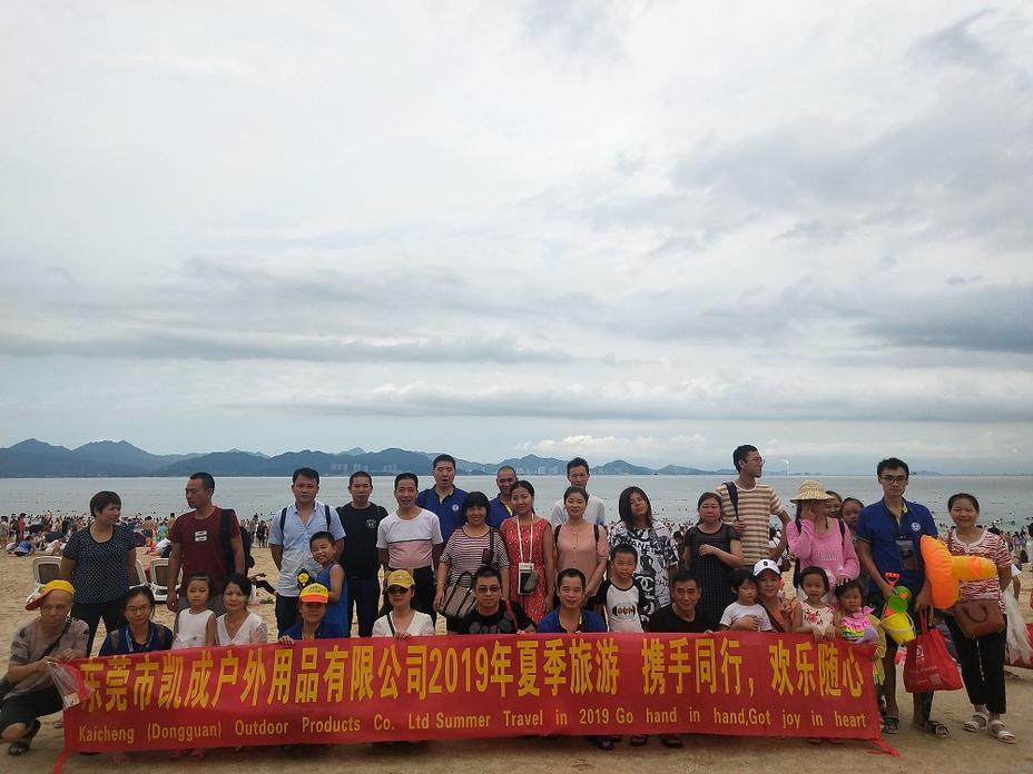 Summer Group Travel of KCCE