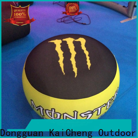 KCCE inflatable ottoman footstool company for trade show